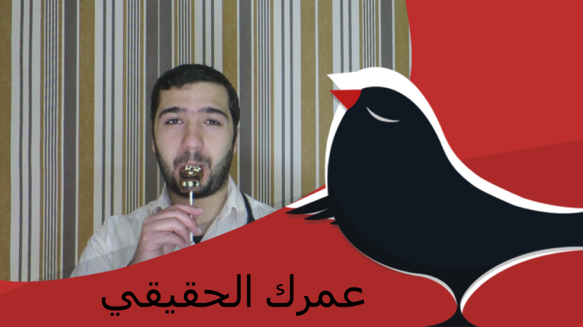 First Episode in BlackBird Pecks Show ! أول حلقة من نقراتشحرور